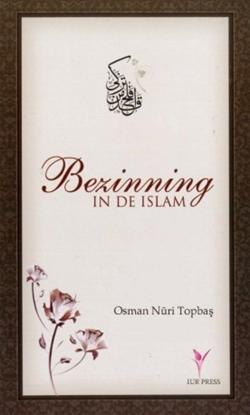 Afbeeldingen van Bezinning in de Islam