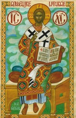 Afbeeldingen van Beschouwingen over de Goddelijke liturgie