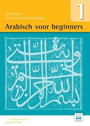Afbeeldingen van Arabisch voor beginners Deel 1