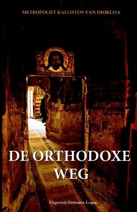 Afbeeldingen van DE ORTHODOXE WEG