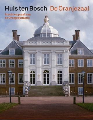Afbeeldingen van Huis ten Bosch / De Oranjezaal