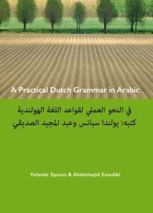 Afbeeldingen van A practical Dutch grammar in Arabic ; een beknopte Nederlandse grammatica in het Arabisch