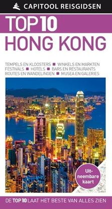 Afbeeldingen van Capitool Reisgidsen Top 10 Hong Kong