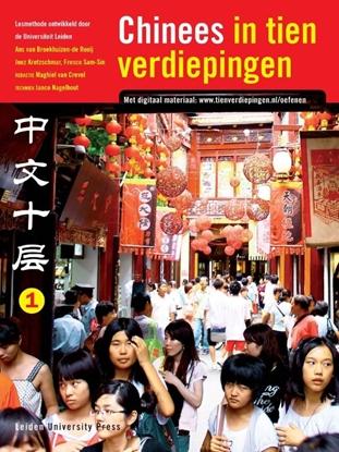 Afbeeldingen van Chinees in tien verdiepingen