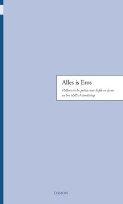 Afbeeldingen van Alles is Eros