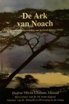 Afbeeldingen van De Ark van Noach
