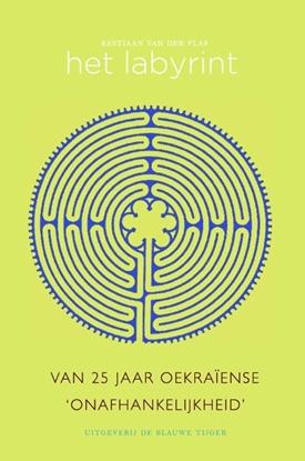 Afbeeldingen van Het Labyrint