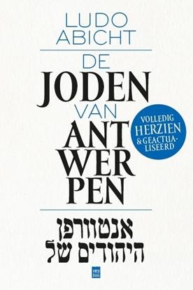 Afbeeldingen van De Joden van Antwerpen
