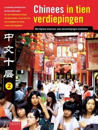 Afbeeldingen van Chinees in tien verdiepingen 2