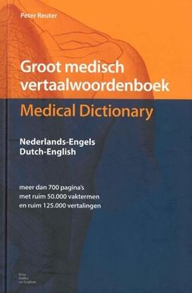 Afbeeldingen van Groot medisch vertaalwoordenboek Medical dictionary