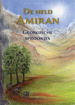 Afbeeldingen van De held Amiran