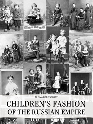 Afbeeldingen van Childrens fashion of the Russian empire