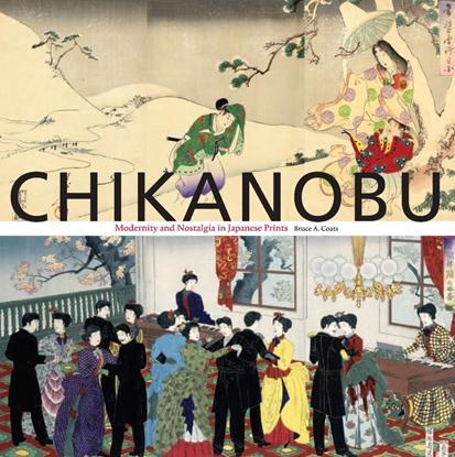 Afbeeldingen van Chikanobu