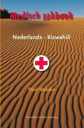 Afbeeldingen van Medisch zakboek Nederlands-Kiswahili