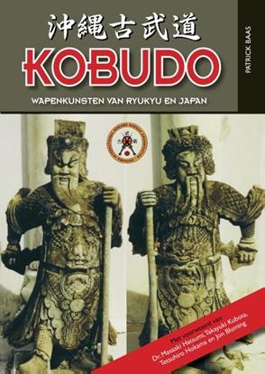 Afbeeldingen van Kobudo