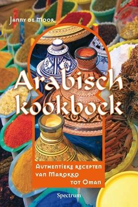 Afbeeldingen van Arabisch Kookboek