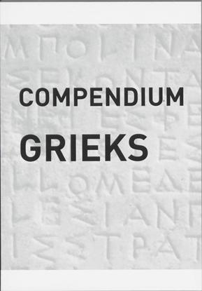 Afbeeldingen van Compendium CE Grieks