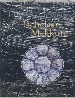 Afbeeldingen van Fries aardewerk Tichelaar Makkum 1868-1963