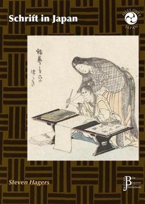 Afbeeldingen van Alles over Japan Schrift in Japan