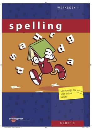 Afbeeldingen van Brainz@work Spelling Groep 3 Werkboek 1
