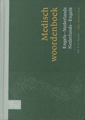Afbeeldingen van Medisch woordenboek Engels-Nederlands/Nederlands-Engels