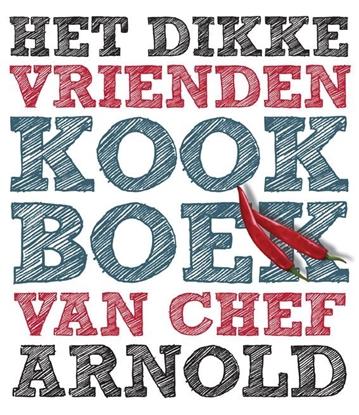 Afbeeldingen van Het dikke vrienden kookboek van