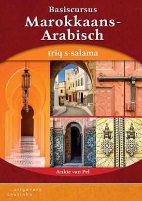 Afbeeldingen van Basiscursus Marokkaans-Arabisch