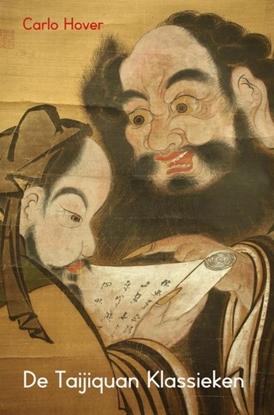 Afbeeldingen van De Taijiquan Klassieken