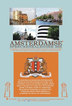 Afbeeldingen van Amsterdamse spreukenkalender 2016