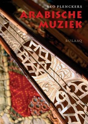 Afbeeldingen van Arabische muziek