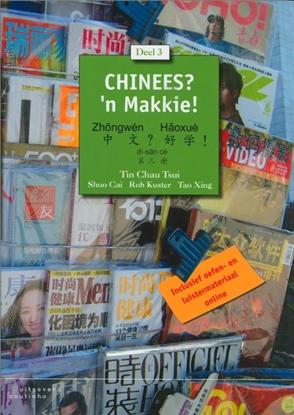 Afbeeldingen van Chinees? 'n Makkie 3