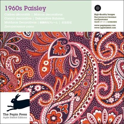 Afbeeldingen van 1960s Paisley Patterns