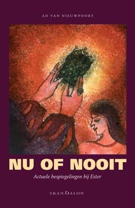 Afbeeldingen van 3-pak: Nu of Nooit, In Babel, Tegengif