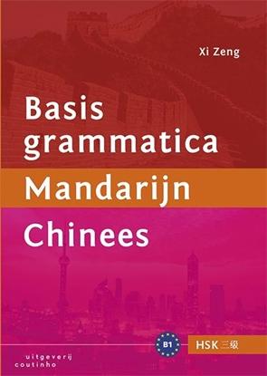 Afbeeldingen van Basisgrammatica Mandarijn Chinees