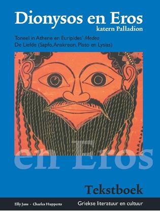 Afbeeldingen van Dionysos en Eros Katern Palladion Tekstboek en Opdrachtenboek