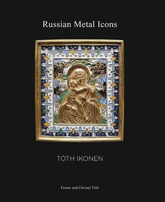 Afbeeldingen van Russian Metal Icons