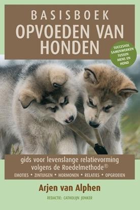 Afbeeldingen van Basisboek opvoeden van honden