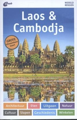 Afbeeldingen van ANWB wereldreisgids Laos & Cambodja
