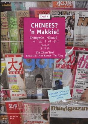 Afbeeldingen van Chinees? 'n Makkie! 4