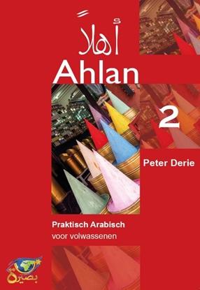 Afbeeldingen van Ahlan Ahlan 2 2