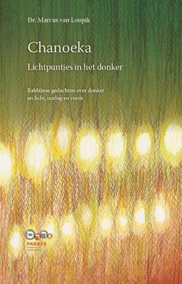 Afbeeldingen van Chanoeka lichtpuntjes in het donker