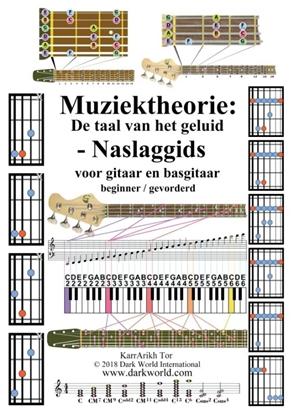 Afbeeldingen van Muziektheorie: De taal van het geluid - Naslaggids