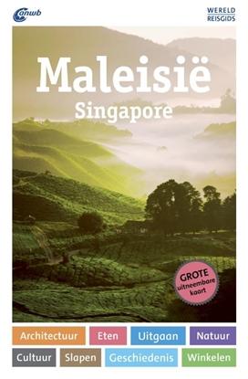 Afbeeldingen van ANWB wereldreisgids Maleisië
