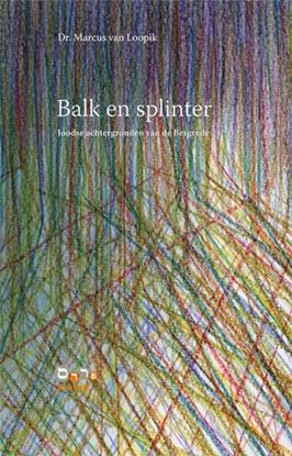 Afbeeldingen van Balk en splinter