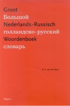 Afbeeldingen van Groot Nederlands-Russisch Woordenboek