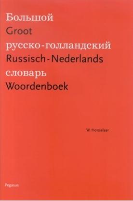 Afbeeldingen van Groot Russisch-Nederlands Woordenboek