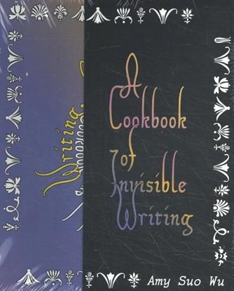 Afbeeldingen van A Cookbook of Invisible Writing