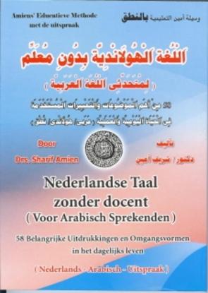 Afbeeldingen van Nederlandse Taal zonder docent voor Arabisch sprekenden