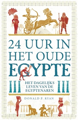 Afbeeldingen van 24 uur in het Oude Egypte