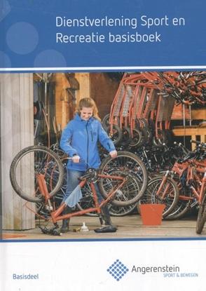 Afbeeldingen van Angerenstein SB Dienstverlening sport en recreatie basisboek